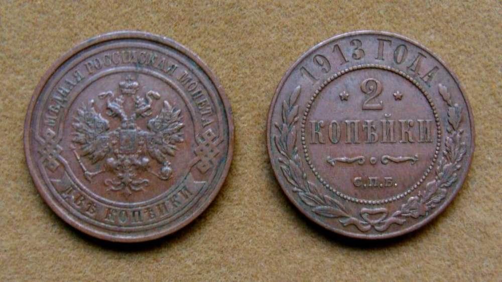 Moneda de 2 kopeks Rusia 1913