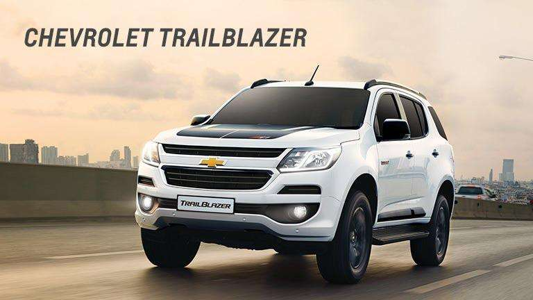 Chevrolet Trailblazer 2020 - 0 km