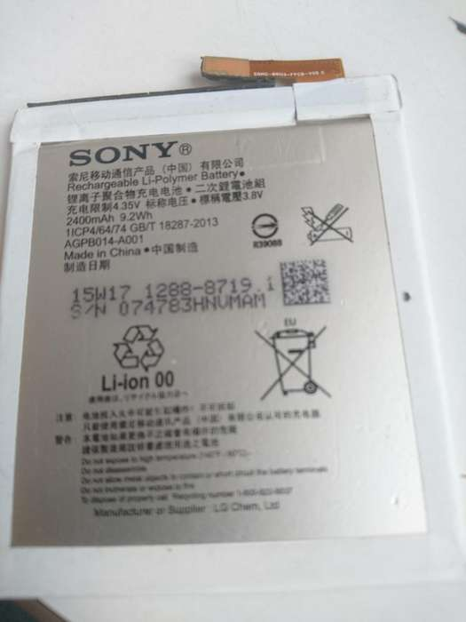 Bateria para Sony M4 Aqua