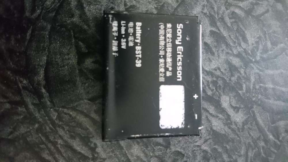 Vendo Batería para Sony Ericsson