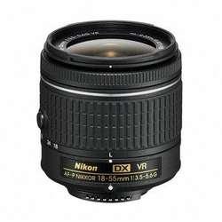 Nikon Afs Dx Nikkor 1855mm F/3.55.6g VR II
