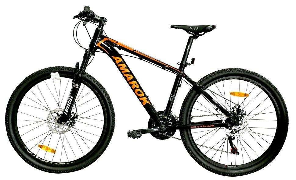 Bicicleta Amarok Sillín Ergonómico Tubo De Emergencia