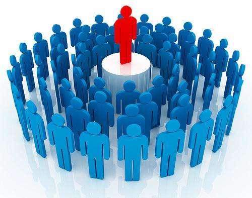 Se busca JEFE DE VENTAS en Tuenti con experiencia en dirigir personal