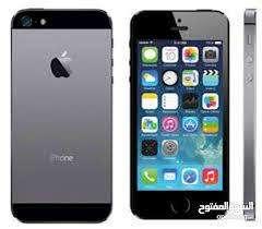 Oportunidad iPhone 5s