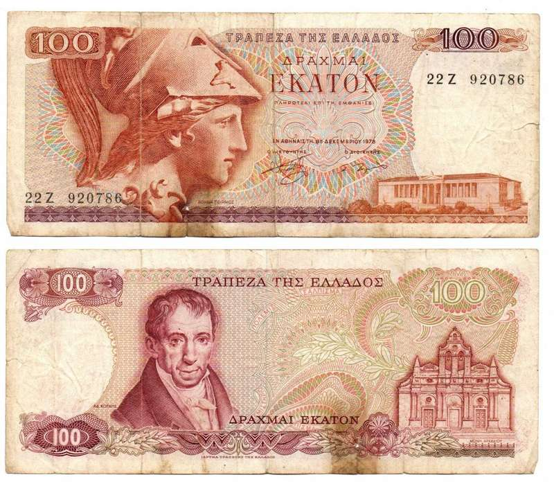 GRECIA. BILLETE. 100 DRACMAS. 1978. TIPO A. ESTADO 6 DE 10. VALOR 2000