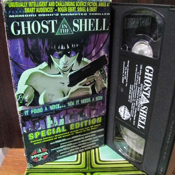 Ghost in the Shell - 1996 VHS USA