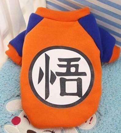 Ropa DRAGON BALL Mascota Polera Algodon