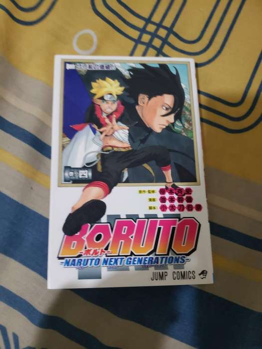 Manga de Boruto Volúmen 4 en Japonés