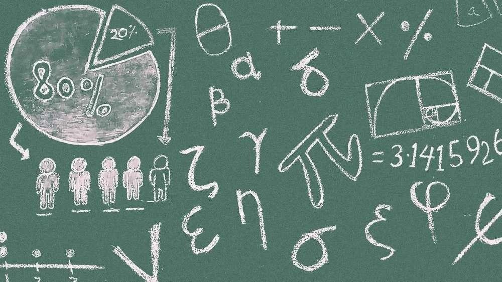 CLASES DE APOYO SECUNDARIA - INGRESO UNIVERSIDAD