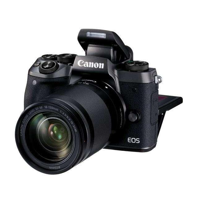 Canon M50 kit 18 150 mm - Nuevas con gtia