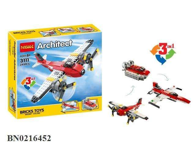 Juego armable Decool Architect 3111 Como Lego 3 En 1