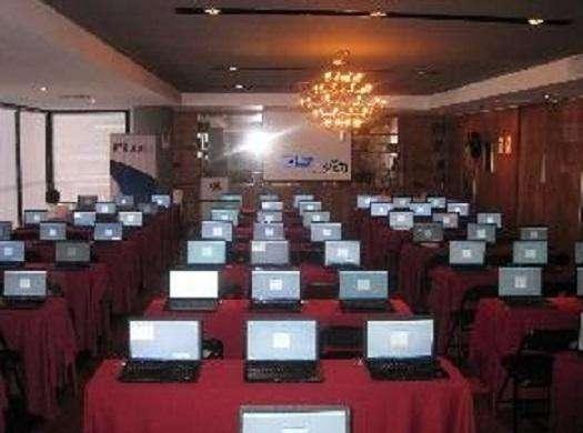 Servicio Alquiler de Computadoras, Laptops Proyector Impresoras Ofertas económicas..!..!