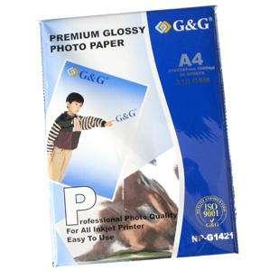 vendo papel fotografico premium glossy 210 gr