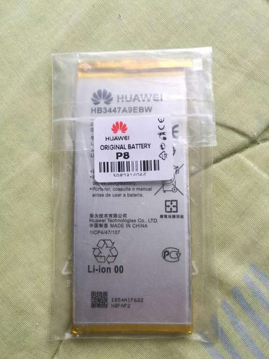 Bateria Huawei P8 Premiun