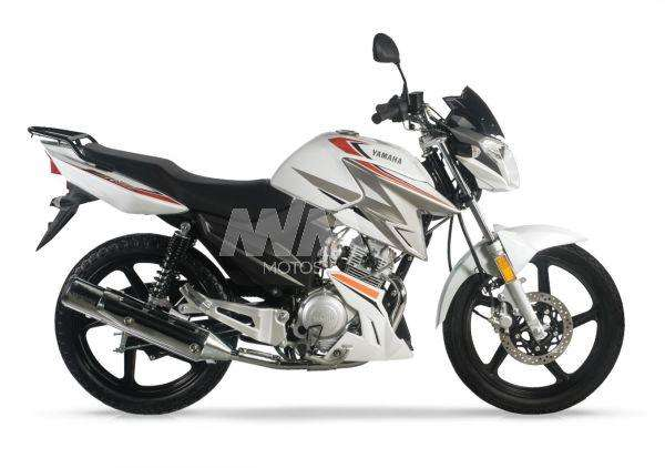 Moto <strong>yamaha</strong> YBR 125 Z 0km Muñoz Marchesi