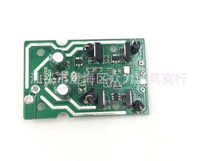 BOARD TARJETA ELECTRONICA PARA DRONE MJX X101