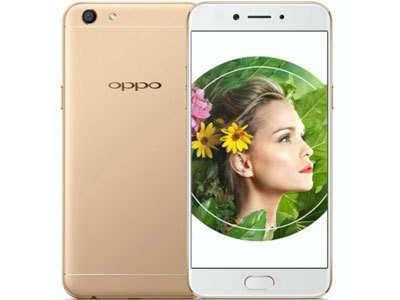 Celular Oppo A77 32gb Dorado