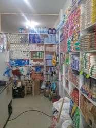 Vendo Tienda Ventas de 2 Millones Diario