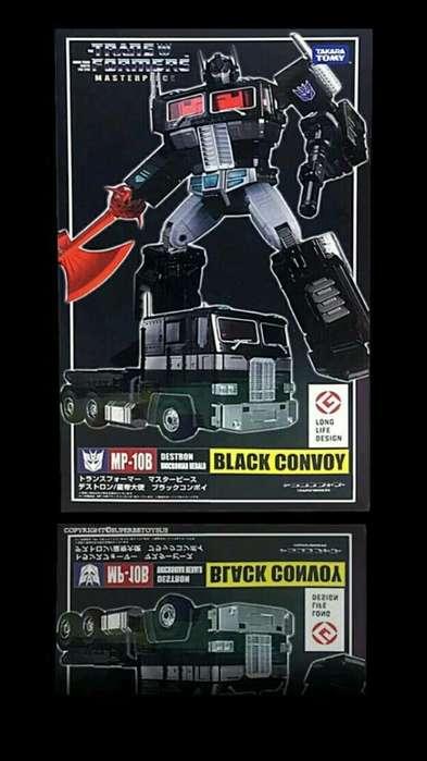 Transformers Nemesis Mp10b