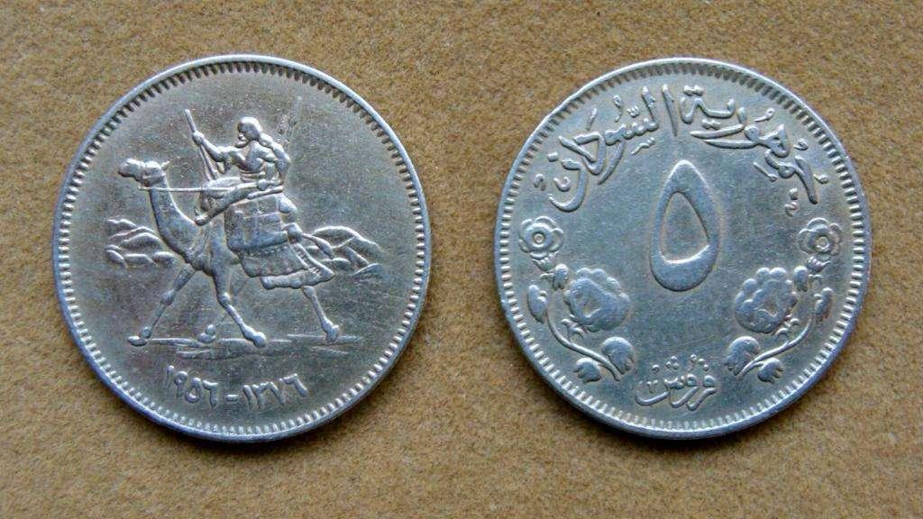 Moneda de 5 ghirsh Sudán 1956