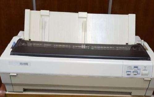 Venta de impresora EPSON FX1170 Gran Oferta