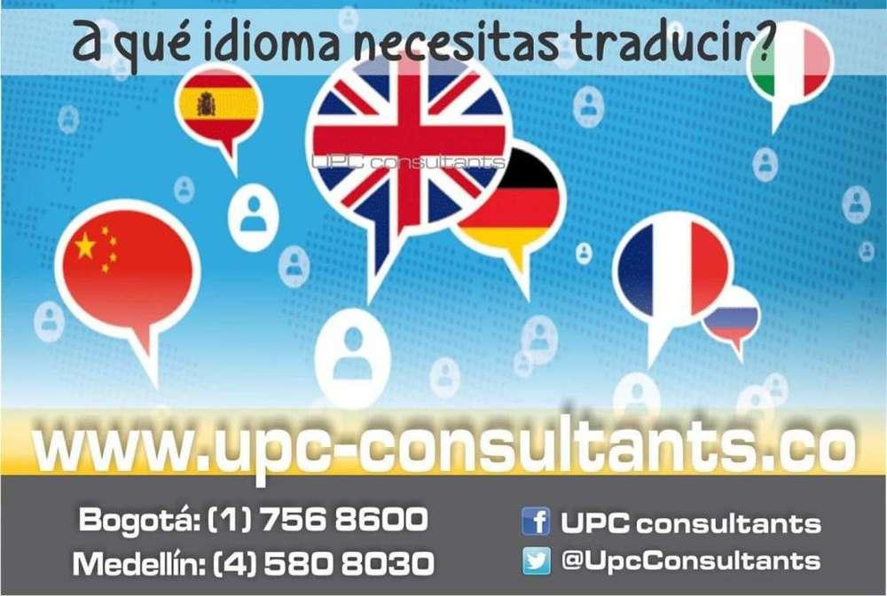 ENCUENTRA TRADUCTORES OFICIALES REGISTRADOS EN CANCILLERÍA EN EL 7568600**