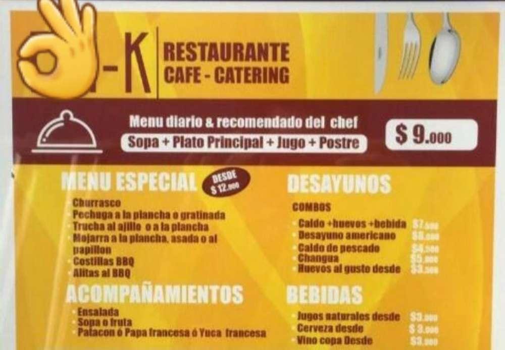 Galerias Venta D' <strong>restaurante</strong>.