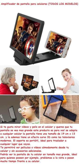 Amplificador de la pantalla del celular