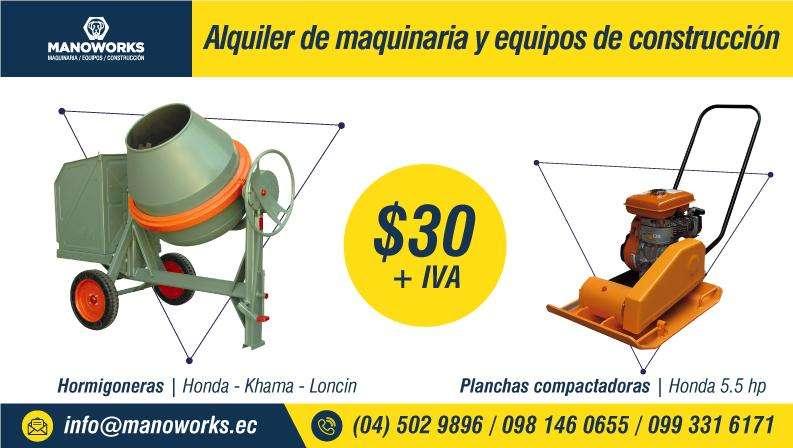Alquiler de hormigonera, compactador, encofrado metálico, bombas de agua, rodillos y andamios