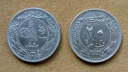 Moneda de 10 para Turquía 1910
