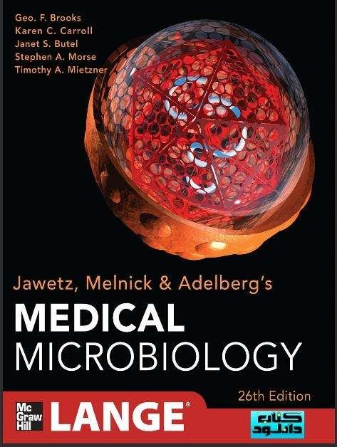 Traducción de Artículos: Médicos, Científicos, Ciencias Biológicas.