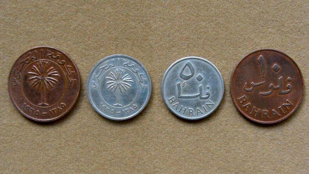 Moneda de 10 fils Bahrain 1965
