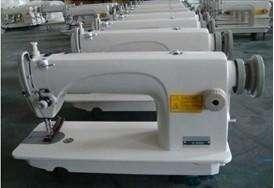 servicio tecnico o reparacion de maquinas de coser cel.916753603