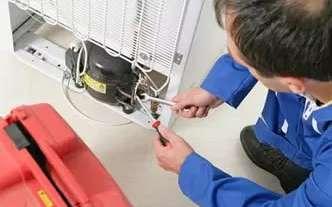 Técnico Mantenimiento Y Reparación De Neveras Y Congeladores.