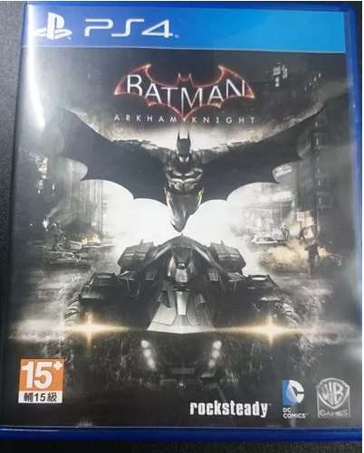 Batman Arkham Night ps4