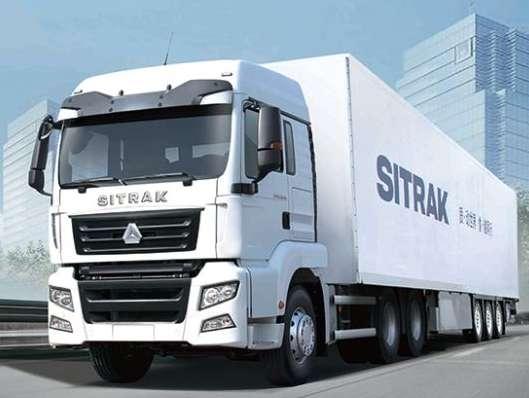 Tracto Sinotruck Sitrak C7H 480HP