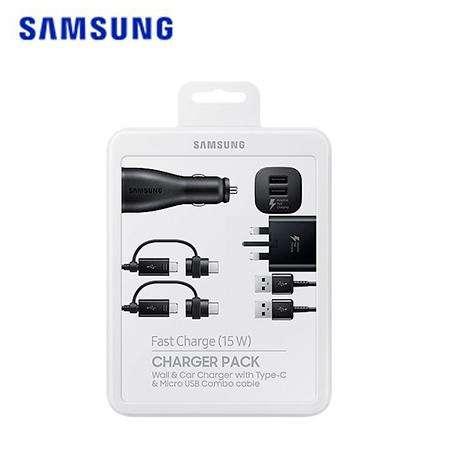 PACK DE CARGA SAMSUNG EP-U3100 CARGAD. AUTO DUAL CARGAD. PARED 2 CABLES USB C/ADP TIPO C