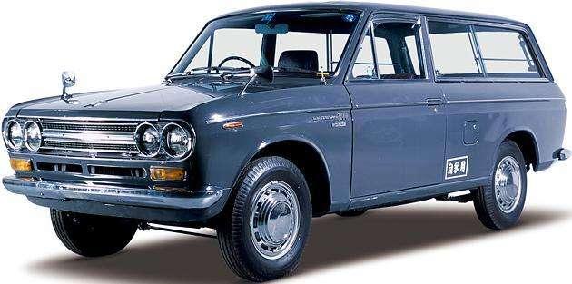 Datsun 520 del 65 al 72 manual de taller completo
