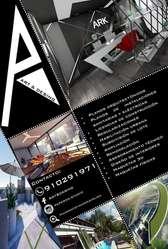 Arquitectura Diseño de interiores Diseño 3D
