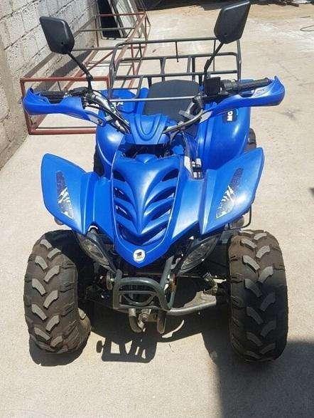 Cuadron Motor Uno Rocket 125 De Oportunidad