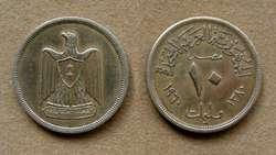 Moneda de 10 miliemes Egipto 1957