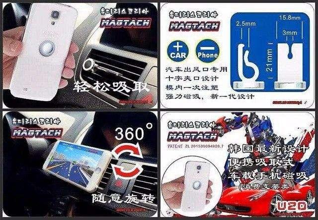 dispositivo magnetico para celulares