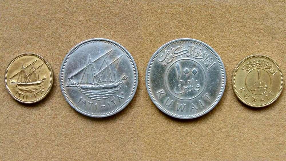 Moneda de 1 fils Kuwait 1961