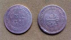 Moneda de 5 mazunas Marruecos año 1903