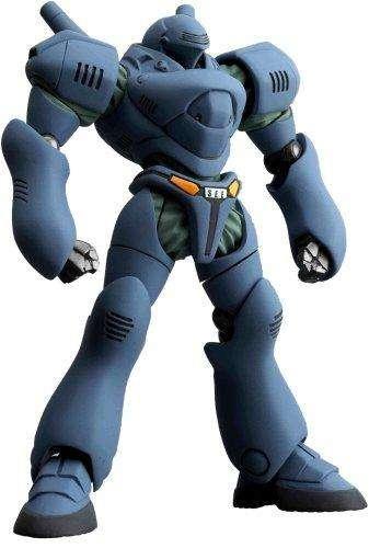 Figura Kaiyodo Revoltech 41 Patlabor Type7 Brocken