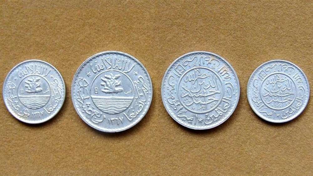 Moneda de 1 halala Yemen del Norte 1956