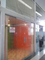 SE VENDE LOCAL CENTRO COMERCIAL PANAMA  3911555