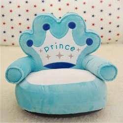 Mini Sillón Príncipe Y Princesa