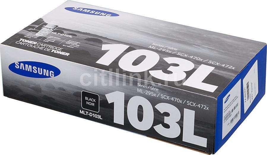 Toner Samsung 103 Original ¡¡GANGA¡¡