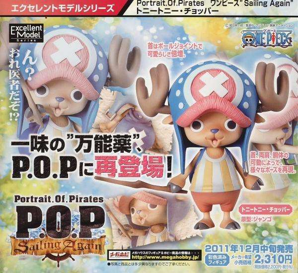 Figura Original del Anime One Piece Tony Tony Chopper